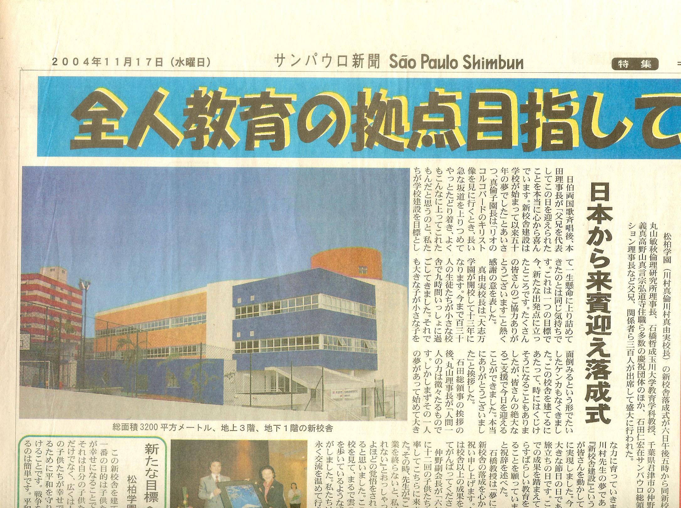 jornal oshiman1