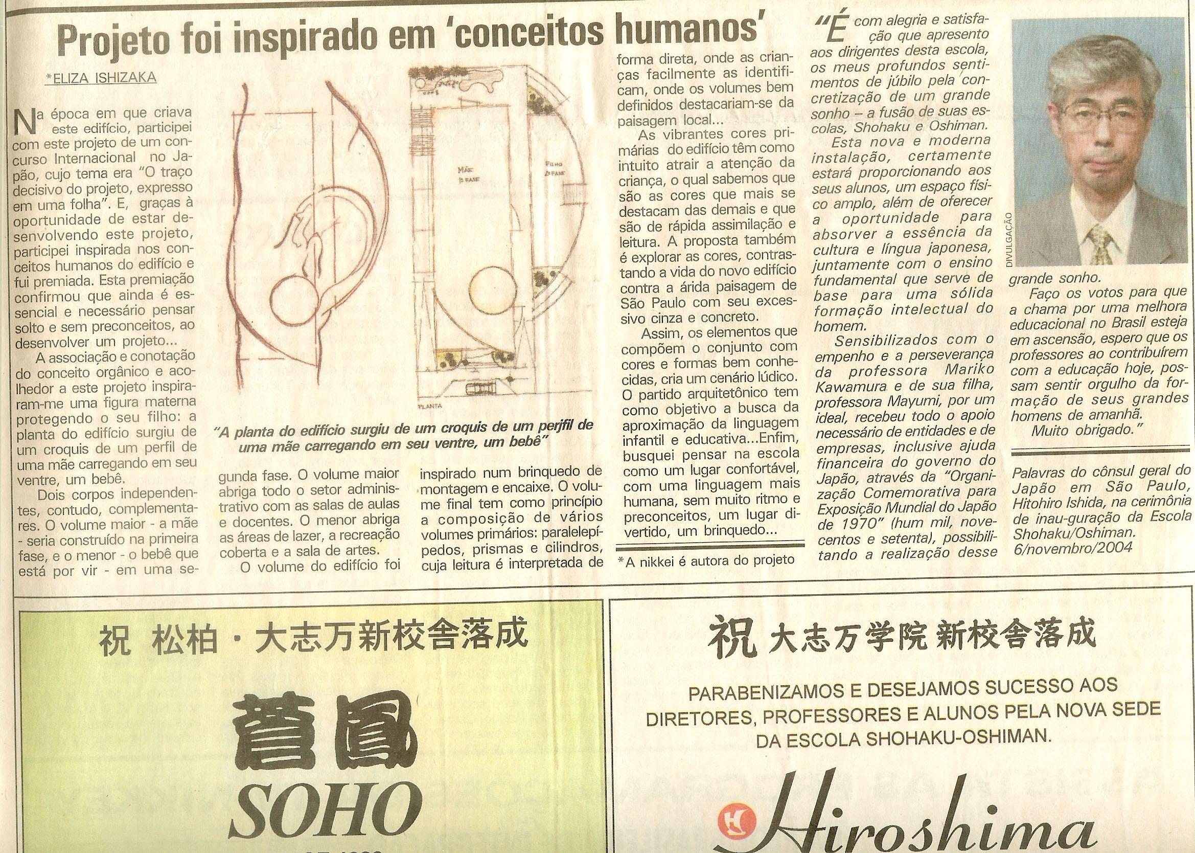 jornal oshiman2